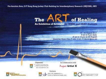 Project Medicine 3-poster4x3-01